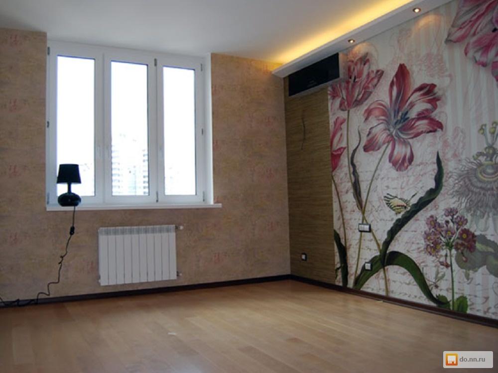 Ремонт однокомнатной квартиры своими руками с чего начать