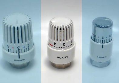 Термостат для радиаторов отопления