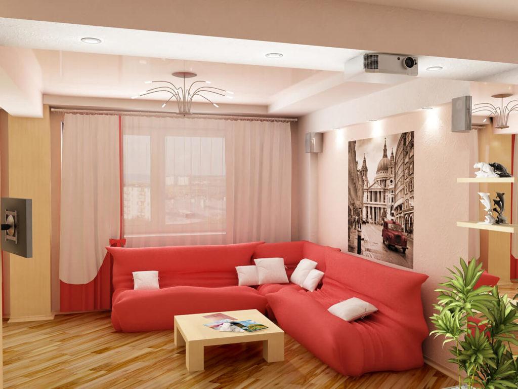 Дизайн комнаты квартиры 18 квм